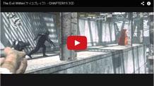 リフト戦の解説動画