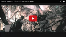 ヘレシー戦の解説動画
