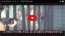 キーパー戦の解説動画
