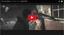 透明の敵の倒し方の解説動画