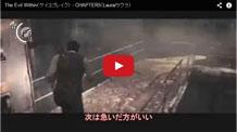 ラウラの倒し方の解説動画