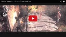 ホーンテッドの群れの倒し方の解説動画