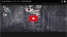 Zehn、Neunの倒し方の解説動画