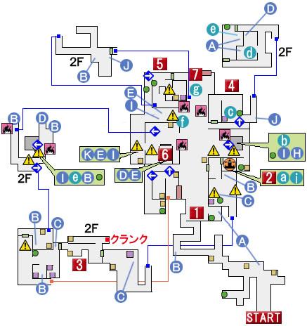CHAPTER 3のマップ
