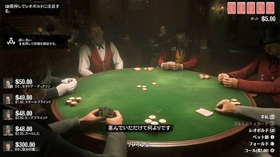 ポーカーゲームの画像