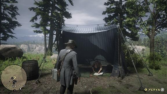 ミッションを開始できるホースシュー高台のキャンプにいるアビゲイルの画像