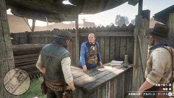 ブラックウォーターの木材販売員との会話シーン