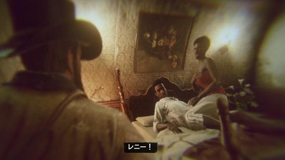 酒場2階でレニー探しをしているシーン