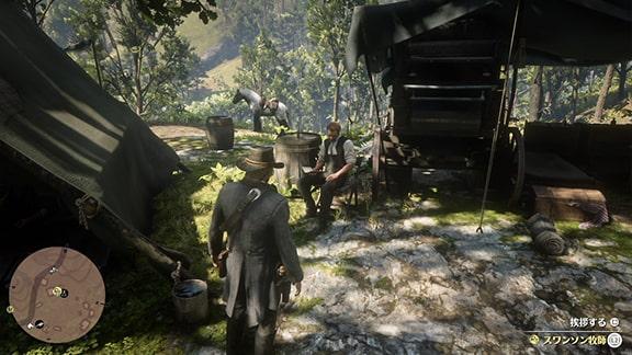 ミッションを開始できるスワンソン牧師がいるビーバーホローのキャンプ場