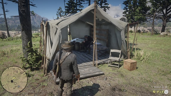 ミッションを開始できるダッチがいるテントの画像