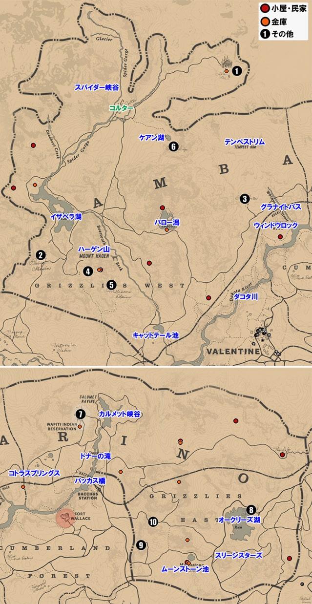 アンバリーノ州のマップ