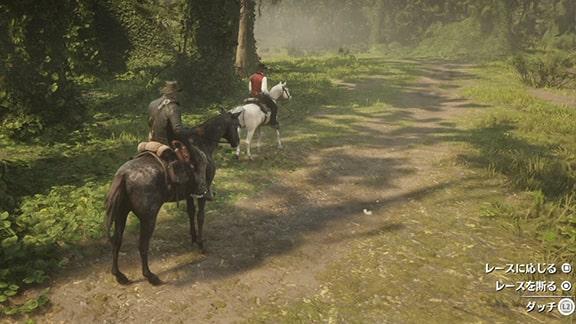 ダッチと馬レースを開始するシーン