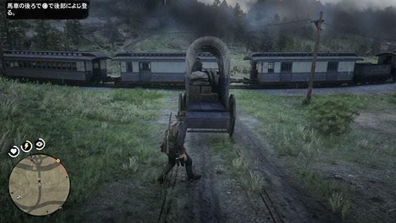 アーサーが馬車へ乗り込むシーン