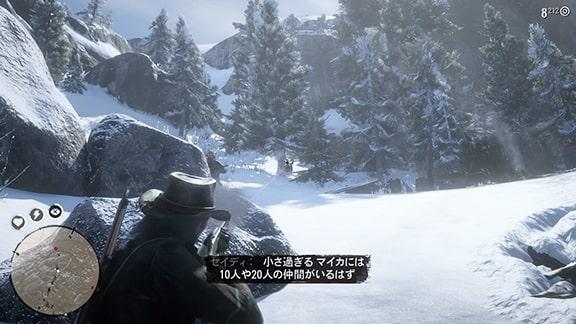 雪山での銃撃戦シーン