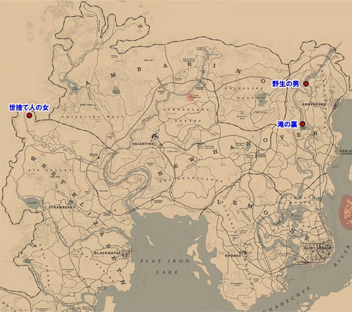 クマネズミ、ドブネズミの居場所マップ