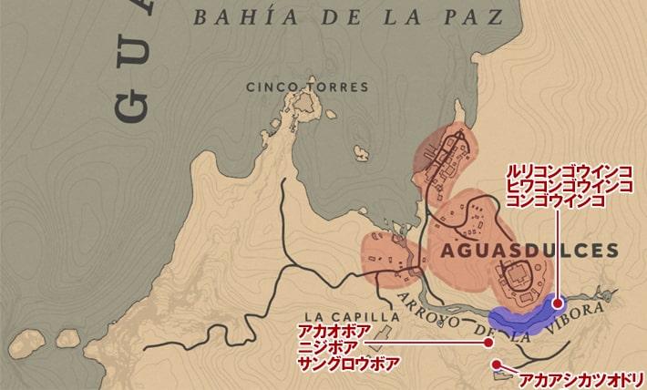 グアーマ島にしかいない動物の居場所マップ