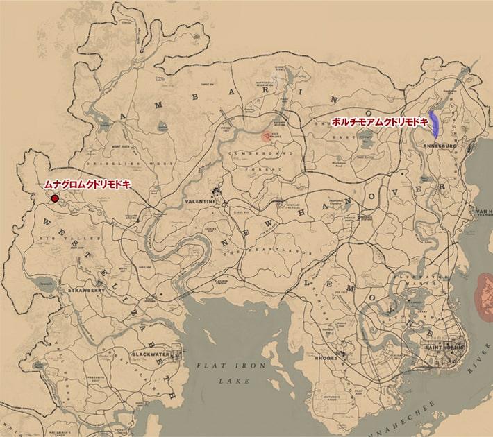 ボルチモアムクドリモドキ、ムナグロムクドリモドキの居場所マップ