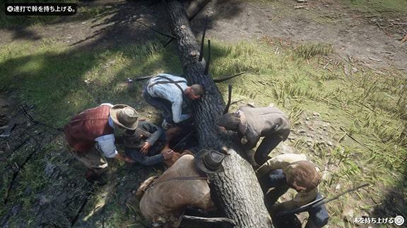 伐採従業員の救助活動シーン