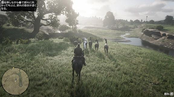 馬を追い込んでいるアーサーの画像