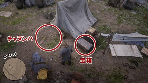チャヌンパと宝箱がある場所の画像