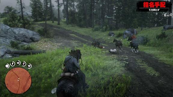 馬に乗った状態で保安官たちとの銃撃戦の様子