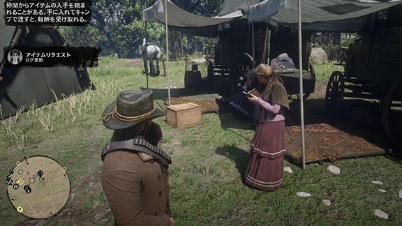 キャンプの調達依頼を受けてる画像