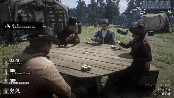 キャンプで遊ぶミニゲーム