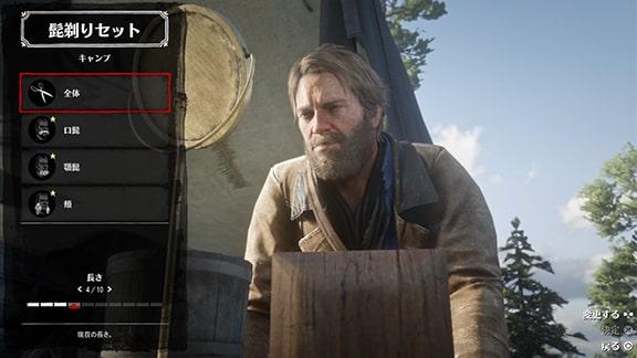 アーサーが髭剃りするシーン