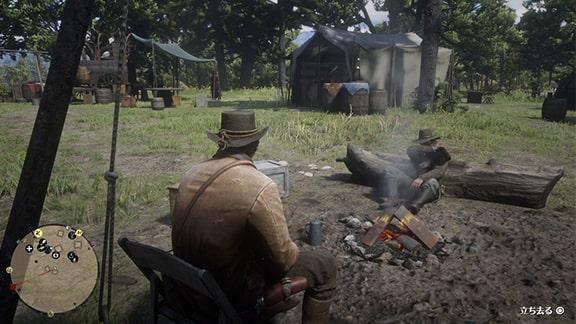 キャンプをしている画像