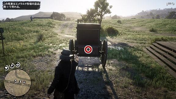 盗賊2の駅馬車の荷物入れを開けるシーン