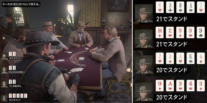 ローズでのギャンブラー8のブラックジャックでの攻略画像