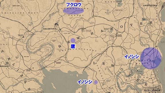 サバイバリスト8の素材の入手場所マップ
