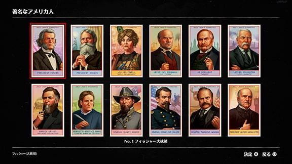シガレットカードの画像