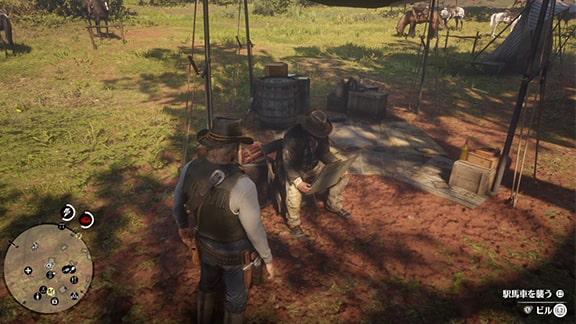 馬車強盗のミッションを開始できるビルがいるクレメンスポイントのキャンプ場