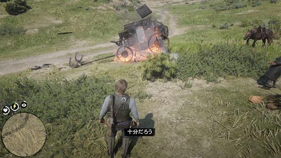 馬車のドアを爆破してるシーン