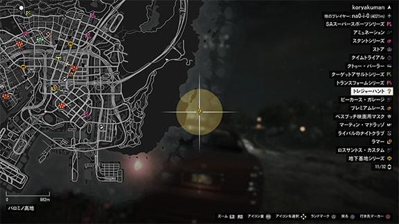 マップに表示されたトレジャーハントの場所の画像