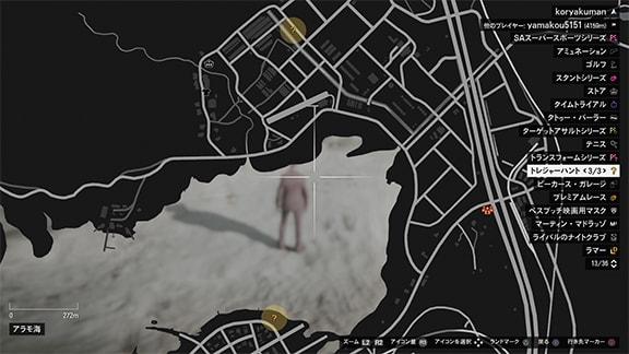 二個目・三個目のトレジャーハントの新たな手掛かりのマップ場所