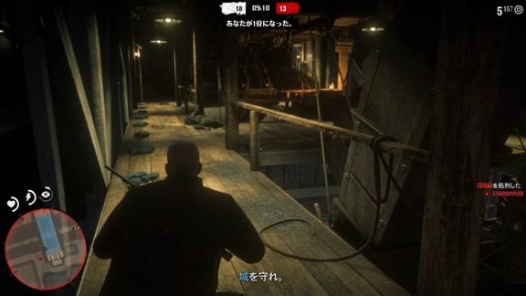 王様と城のゲーム画面