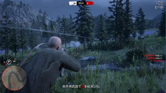 キルチャレンジのゲーム画面