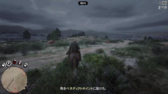 騎手抹殺のゲーム画面