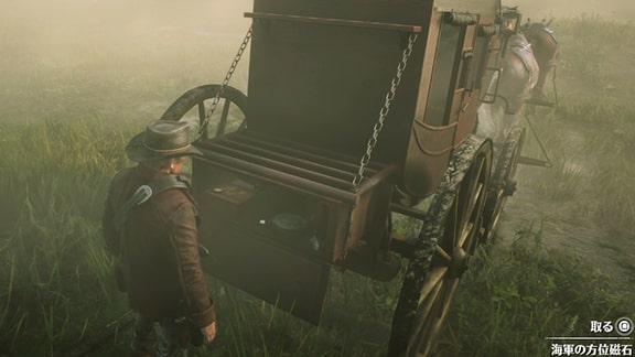 馬車の宝物を入手しているシーン