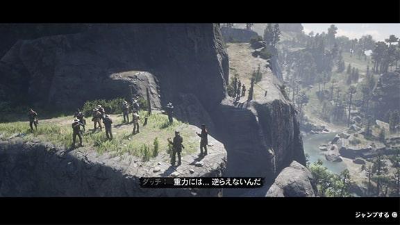 丘の上で軍の銃撃戦シーン