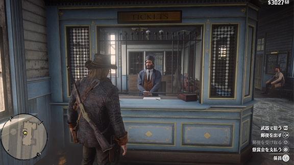 ローズの郵便局にいる係員の画像