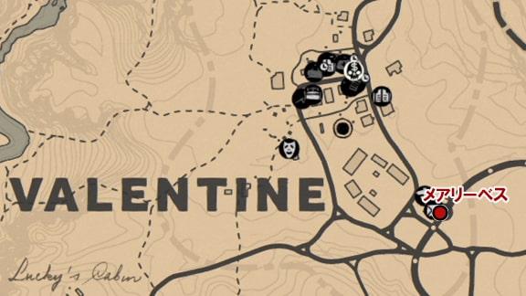 バレンタインのメアリーベスがいる場所のマップ