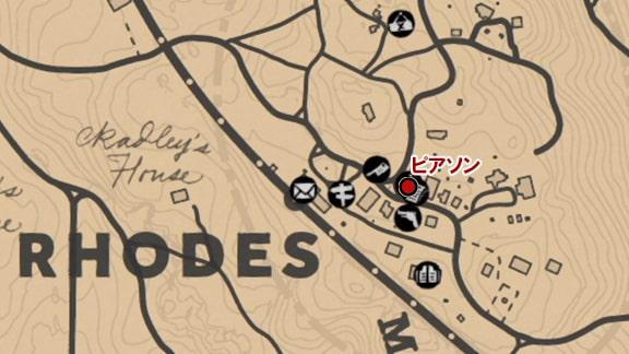 ローズのピアソンがいる場所のマップ