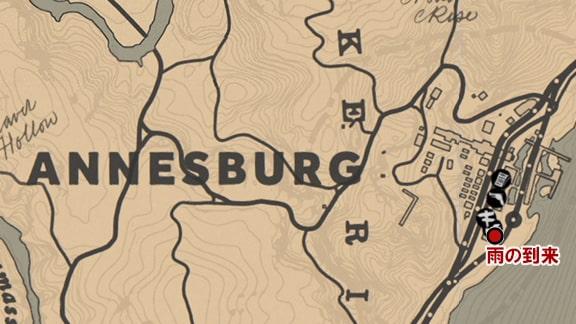 アンズバーグの雨の到来がいる場所のマップ
