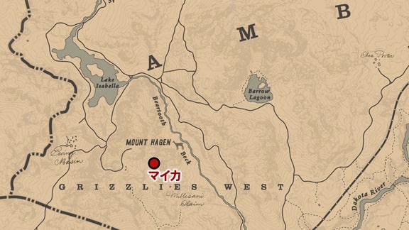 マイカが死んでいる場所のマップ