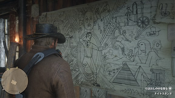 フランシス・シンクレの小屋内にある絵図