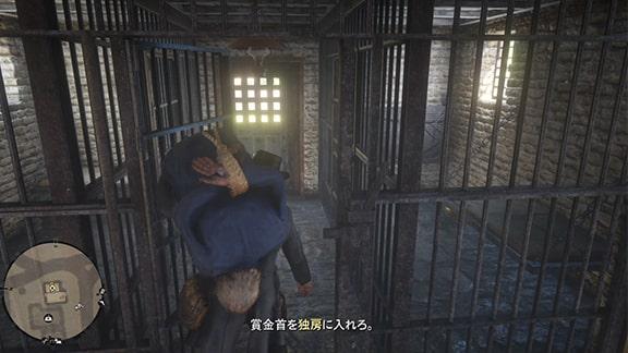 ベネディクトを牢屋に入れてるシーン