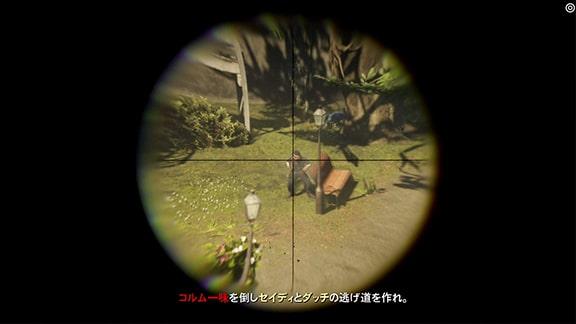 カルカノライフルで狙撃してコルム一味を始末するシーン